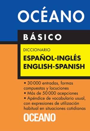 DICCIONARIO OCEANO ESPAÑOL-INGLES BASICO